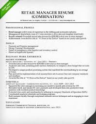 Resume For Clothing Retail Sales Associate Fresh Sample Amp Writing Guide