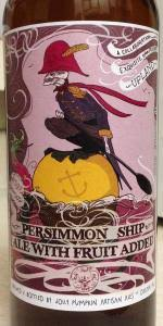 Jolly Pumpkin Artisan Ales by Jolly Pumpkin Upland Brewing Persimmon Ship Jolly Pumpkin