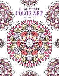 Mandala Wonders Complex Designs Coloring Book