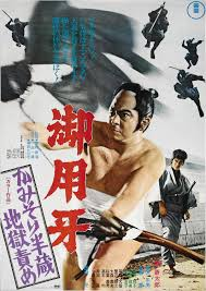 100 The Razor Hanzo The Snare 1973 IMDb