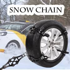 4Pcs/lot Black/Yellow Random PTU Auto Car Wheel Tire Snow Chains ...