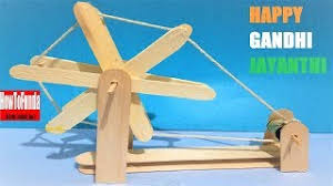 Make Charkha Using Ice Cream Stick At Home DIY