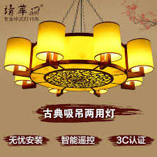 Buy Modern New Chinese Wooden Ceiling Wood Imitation Sheepskin Living Room Chandelier Dining Antique Lighting Fixtures In Cheap Price On
