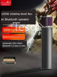 bluetooth lautsprecher 3d surround sound home wohnzimmer