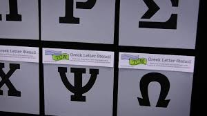 62 Cute Stocks Of Greek Letter Stencils For Shirts The Best Mail Site