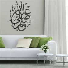 gott allah koran wandbild kunst islamische 3d spiegel wand aufkleber zitate muslimischen arabischen wohnzimmer acryl wand aufkleber dekorative