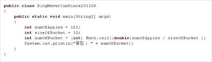 Math Ceil Java Int by 자바 Java 올림 반올림 버림 절대값 계산해주는 Math 클래스의