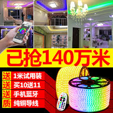living room led lights with colorful discoloration bright remote