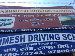 100 Mid City Truck Driving Academy Dashmesh School Jalandhar Motor Training Schools In