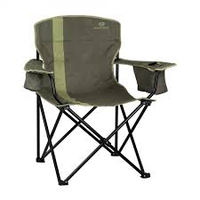 Mossy Oak Deluxe Folding Camping Chair Sphere Folding Chair Administramosabcco Outdoor Rivalry Ncaa Collegiate Folding Junior Tailgate Chair In Padded Sphere Huskers Details About Chaise Lounger Sun Recling Garden Waobe Camping Alinum Alloy Fishing Elite With Mesh Back And Carry Bag Fniture Lamps Chairs Davidson College Bookstore Chairs Vazlo Fisher Custom Sports Advantage Wise 3316 Boaters Value Deck Seats Foxy Penn State Thcsphandinhgiotclub