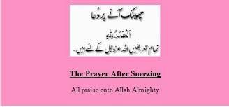 Dua Upon Entering Bathroom by Dua Islamic Duas Every Muslim Must Memorize And Recite Daily
