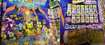 Majin Lamp Super Mystery Dungeon by Pokémon Julho 2015