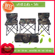 Larosso Portable Chairs 3 Set Multifunction Outdoor Tables Folding Camp  Tables(2 Portable Chairs+1 Camp Tables) The Best Folding Chair In 2019 Business Insider Outdoor Folding Portable Chair Collapsible Moon Fishing Camping Bbq Stool Extended Hiking Seat Garden Ultralight Office Home 30 Best Chairs New Arrivals Top Rated Warbase Amazoncom Extrbici Heavy Duty Smartflip Easy Setup Stools Flat 2 Pack Azarxis Mini Lweight Wedo Zero Gravity Recling Details About Small Tread Foot Hop Up Fold Away Step Ladder Diy Tools 14 Lawn Closeup Check Table Adjustable Pnic With