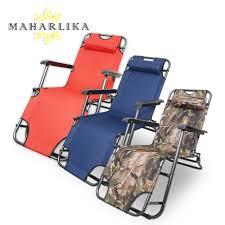 MK Portable Lightweight Folding Bed Convertible Garden Beach Patio Pool  Lounge Chair