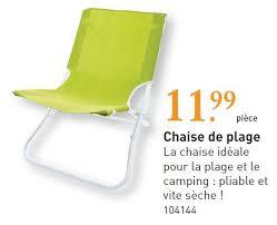 chaise de plage carrefour lidl promotion chaise de plage produit maison lidl transat