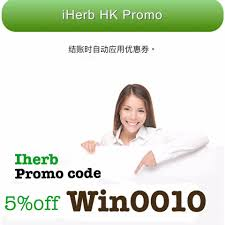 IHerb Promo Code - Home | Facebook Iherbcom The Complete Guide Discount Coupons Savey Iherb Coupon Code Asz9250 Save 10 Loyalty Reward 2019 Promo Code Iherb Azprocodescom Gocspro Promo Printable Coupons For Tires Plus Coupon Kaplan Test September 2018 Your Discounted Goods Low Saving With Mzb782 Shopback Button Now Automatically Applies Codes Rewards How To Use And Getting A Totally Free Iherb By