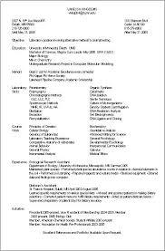 Laboratory Analyst Resume Sample
