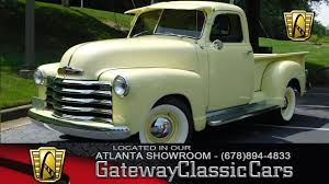 100 1951 Chevy Truck For Sale Chevrolet 3100 AutaBuycom