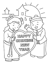 Chinese New Years Day Coloring Pageprintablecoloring Pages