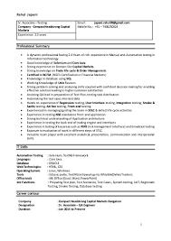 Resume Rahul Japani