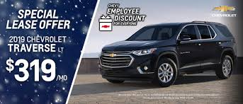 Chevy Exchange | Your Lake Bluff Dealership Of Choice | A Chevrolet ...