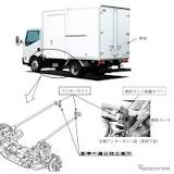 リコール, 日産自動車, UDトラックス, 国土交通省, 不具合, 装置