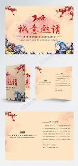 Fotos Gratis Carta Sello Etiqueta Marca Diseño Logo Correo