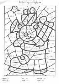 Les Trolls Coloriages Pour Filles Gratuits À Imprimer Coloriage A