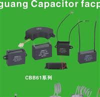 Cbb61 Ceiling Fan Capacitor by Buy 1 5uf Ceiling Fan Capacitor High Quality Manufacturers
