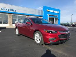 New Chevy Lease Specials Near Syracuse NY | Jack McNerney Chevrolet ... New Cdjr Lease Specials Bernards Chrysler Dodge Jeep Ram Doral Kendall Landmark Atlanta Truck Vehicle In Fayetteville Ny Special Pricing For Our Chevrolets At Felix Chevrolet Of La Silverado 1500 Deals Pembroke Pines Autonation Trucks Suvs Apple Denecker Is A Middlebury Dealer And New Car 3500 Prices Cicero Gmc Lease Specials Long Island Rockville Centre Offers Nyle Maxwell