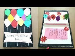 DIY Teachers Day Card Making Ideas For Kids Tutorial