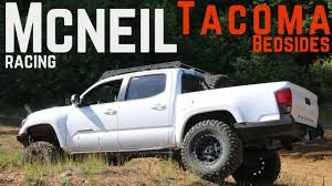 Installing McNeil Racing's New Toyota Tacoma Bedsides! - YouTube