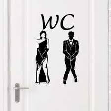 stickers toilettes stickers wc stickers muraux wc ambiance