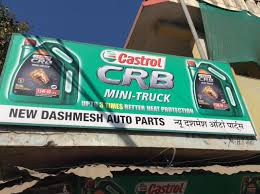 New Dashmesh Auto Parts Photos, Pipliya Rao, Indore- Pictures ... Old Cars Rusting Place Baltimore Sun Boler Trailer Frame Rentals Alinum Docks Boat Lift About Parrs Our Histroy Workplace Equipment Experts Ht360200 200 Ltr 200l Trans Fluid Sae30 Cat To4 Allison C4 Free Fitzgerald Usa Trucks Trailers Wreckers And More Iveco Uk On Twitter Last Few Days To Win A 500 700 High Street Mountain The High Life Decal Offroad Rough Terrain Offroading 4x4 12th Century Rocks Imported By Hearst Build Vina Urch Beer Helped Hotwheels Tech Tones Series Set Of 4 Complete Ebay New Damesh Auto Parts Photos Pipliya Rao Indore Pictures Hassett Fordlincoln Lincoln Dealership In Wantagh Ny 11793