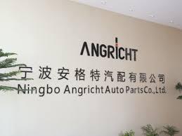 fluido bureau veritas company overview ningbo angricht auto parts co ltd