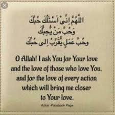 Printable Dua For Entering The Bathroom by Dua To Be Read When You Are Facing Difficulties In Life Islam