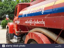 100 Model Fire Trucks New Model Fire Trucks From Myanmar Fire Department Shan State Stock
