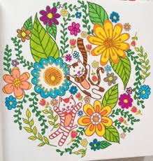 Coloriage Adulte Anti Stress Génial Luxe Élégant Le Meilleur De