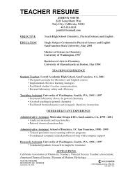 Resume Of Teachers Teacher High School Assistant No Experience
