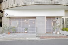 100 Takuya Tsuchida BaBy Pearl Nursery Okano Sons
