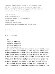 bureau dioc駸ain li鑒e 玉嬌梨by tianhuazangzhuren