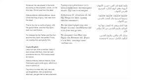 Halloween Acrostic Poem Words by St Mary U0026 St Bishoy Coptic Orthodox Church Coptic