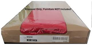 amazon com ikea kivik 3 seat sofa cover slipcover ingebo red 3