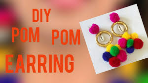 Multi Coloured Pom Poms Earring / Making At Home | JEWELLERY ... How To Make Pearl Bridal Necklace With Silk Thread Jhumkas Quiled Paper Jhumka Indian Earrings Diy 36 Fun Jewelry Ideas Projects For Teens To Make Pearls Designer Jewellery Simple Yet Elegant Saree Kuchu Design At Home How Designer Earrings Home Simple And Double Coloured 3 Step Jhumkas In A Very Easy Silk Earring Bridal Art Creativity 128 Jhumka Multi Coloured Pom Poms Earring Making Jewellery Owl Holder Diy Frame With