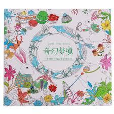 Animal Kingdom Colouring Book Korean Coloring Secret Garden Enchanted
