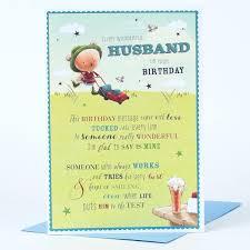 Romantic Birthday Message For Boyfriend Harambeeco