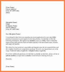request a raise letter sle 28 images raise request letter