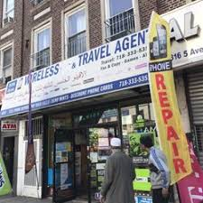 Photo Of 5th Ave WIRELESS TRAVEL AGENCY
