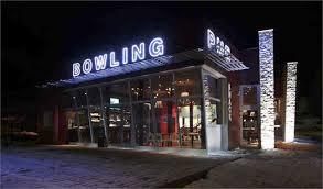 bowling porte de la chapelle bowling à termignon