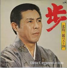 liquidation cuisine 駲uip馥 のぶかつの部活動 since 1970 演歌